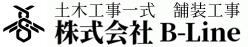 株式会社B-Line